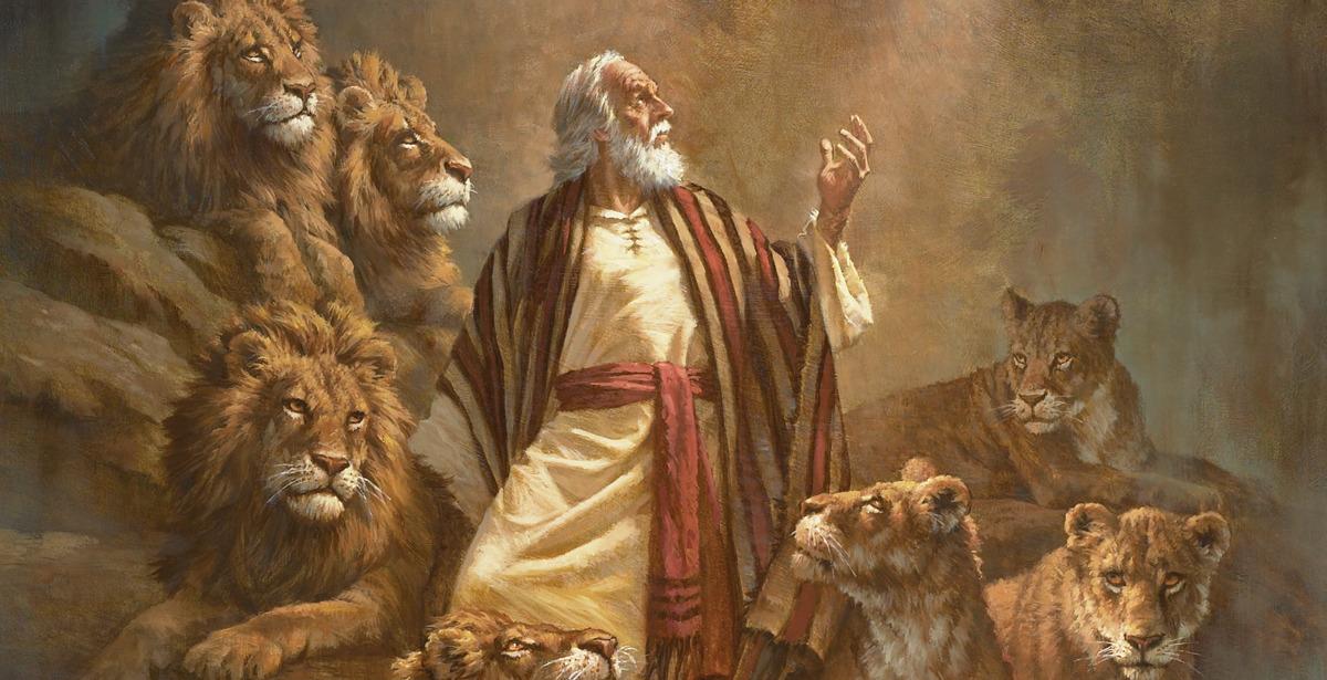 Четыре качества Даниила