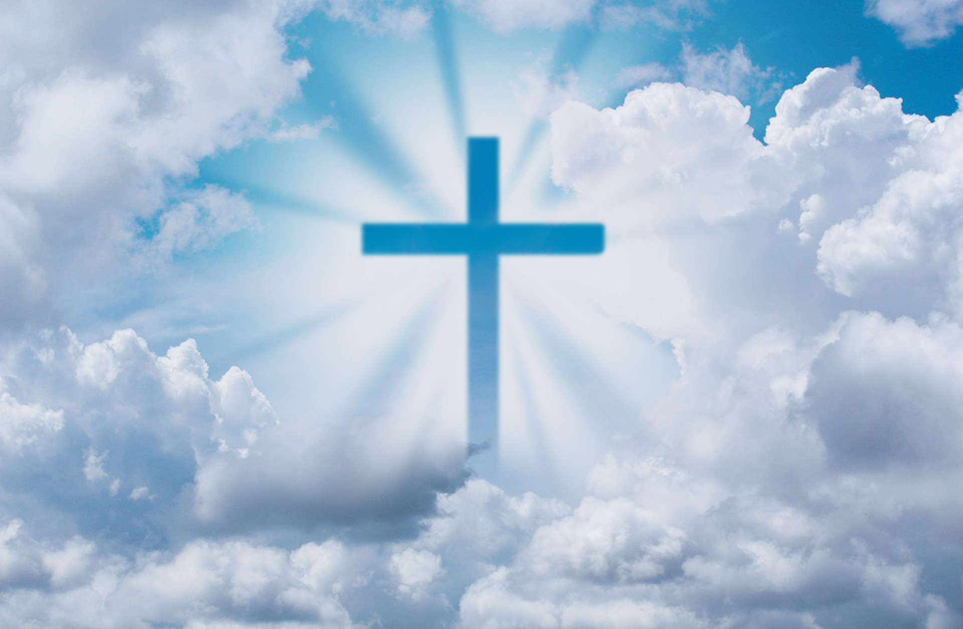 Просите Бога о невозможном