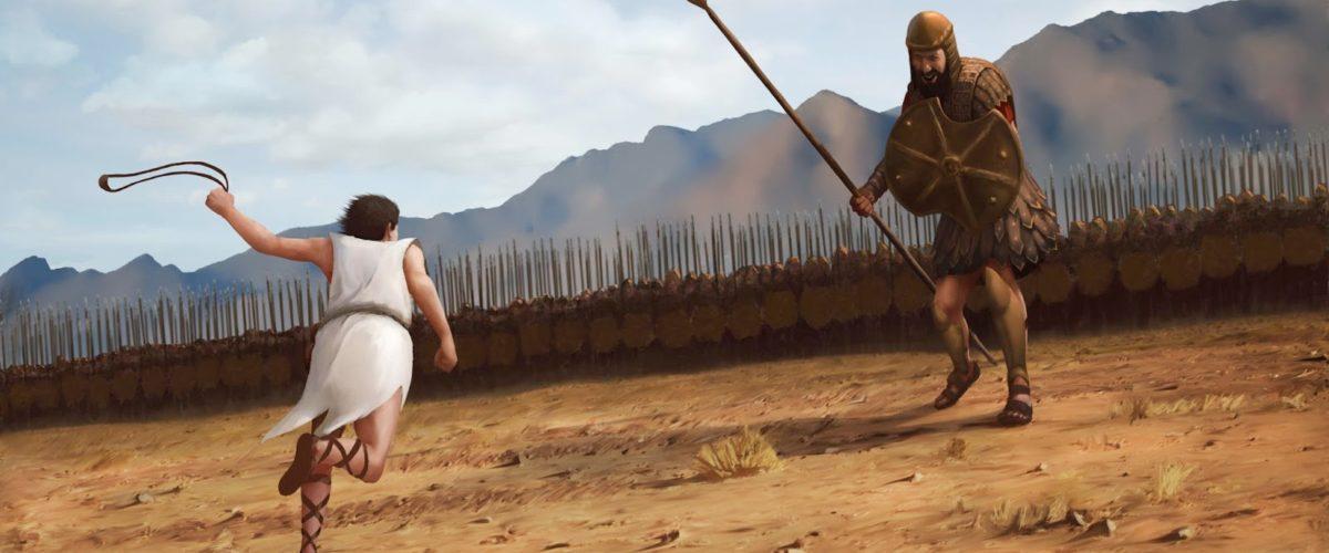На родине Голиафа обнаружена массивная стена и ворота